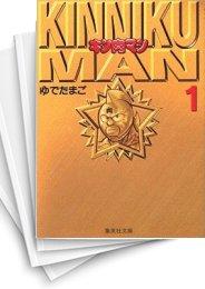 【中古】キン肉マン [文庫版] (1-18巻) 漫画