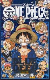 ONE PIECE ワンピースキャラクターブック (全5冊)