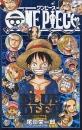 ONE PIECE ワンピースキャラクターブックセット (全5冊)