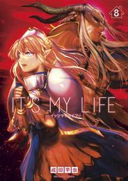 IT'S MY LIFE(8) 漫画