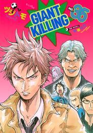 GIANT KILLING(35) 漫画