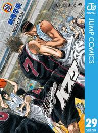黒子のバスケ モノクロ版 29 漫画
