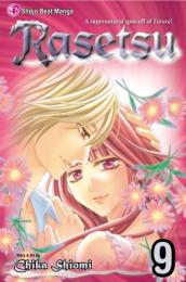 らせつの花 英語版 (1-9巻) [Rasetsu Volume1-9]