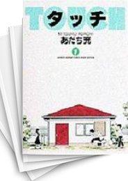 【中古】タッチ [ワイド版] (1-11巻) 漫画