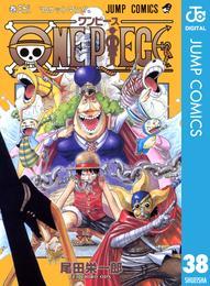 ONE PIECE モノクロ版 38 漫画