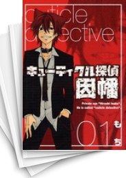 【中古】キューティクル探偵因幡 (1-19巻 全巻) 漫画