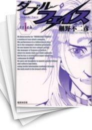 【中古】ダブル・フェイス (1-24巻) 漫画