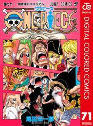ONE PIECE カラー版 71 漫画
