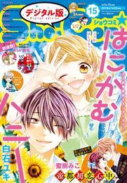 Sho-Comi 2019年15号(2019年7月5日発売)