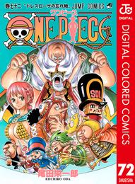 ONE PIECE カラー版 72 漫画