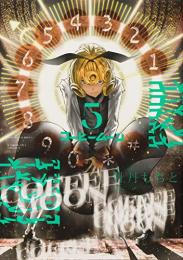 コーヒームーン (1-3巻 最新刊)