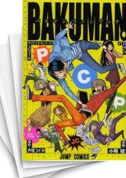 【中古】バクマン。ファンブック・PCP (1巻 全巻)