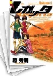 【中古】レガッタ 君といた永遠 (1-6巻) 漫画