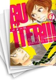 【中古】BUTTER!!! (1-6巻) 漫画