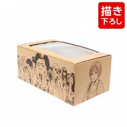 花沢健吾先生描き下ろし『アイアムアヒーロー』全巻収納ボックス