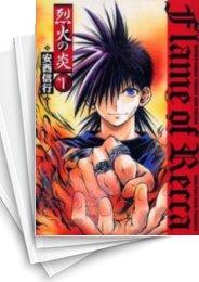 【中古】烈火の炎 [B6版] (1-17巻) 漫画