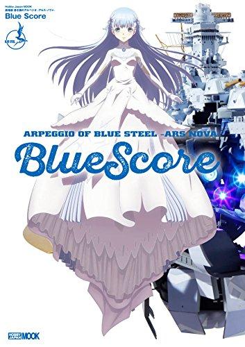 【画集】蒼き鋼のアルペジオ-アルス・ノヴァ- Blue Score 漫画