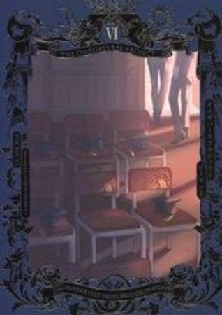 オメガバースプロジェクト シーズン5(1巻 最新刊)