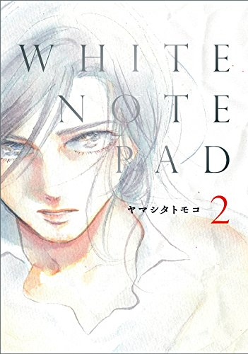 WHITE NOTE PAD 漫画
