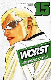 WORST(15) 漫画