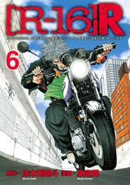 [R-16]R(6)