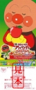 【映画前売券】それいけ!アンパンマン りんごぼうやとみんなの願い / 親子ペア 漫画