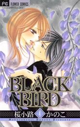 BLACK BIRD(4) 漫画