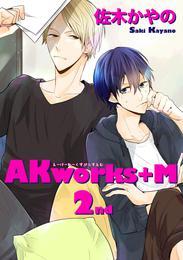 AKworks+M2 漫画
