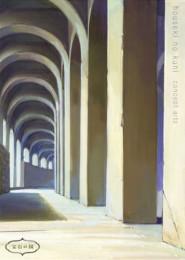 """【画集】TVアニメ「宝石の国」コンセプトアート集 [Artbook] Concept Art from the Animation """"Land of the Lustrous"""""""