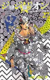 ジョジョの奇妙な冒険 第6部〜第8部セット (全67冊)