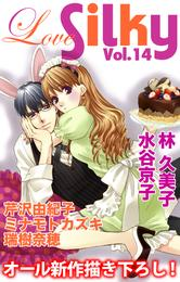 Love Silky Vol.14 漫画
