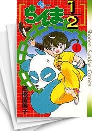 【中古】らんま1/2 (1-38巻) 漫画