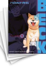 【中古】BECK ベック (1-34巻) 漫画