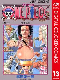 ONE PIECE カラー版 13 漫画