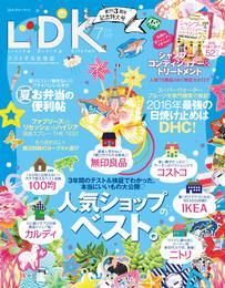 LDK (エル・ディー・ケー) 2016年7月号 漫画