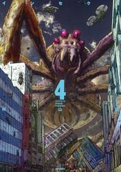 インセクツ 4 冊セット全巻 漫画