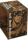 ジョジョの奇妙な冒険 [文庫版] (1-39巻 全巻)+特製ボックス (全ケース)