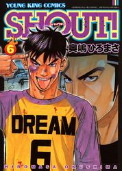 SHOUT!(6) 漫画