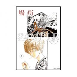 【グッズ】A5判イラストカード/4「場所」〈『Baby Baby』発売記念SHOP at 渋谷虜〉