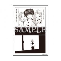 【グッズ】A5判イラストカード/5「7月4日ハレ。」〈『Baby Baby』発売記念SHOP at 渋谷虜〉