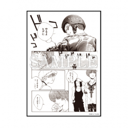 【グッズ】A5判イラストカード/6「とどめをハデにくれ!!」〈『Baby Baby』発売記念SHOP at 渋谷虜〉