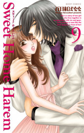 Sweet Home Harem 9 冊セット全巻 漫画