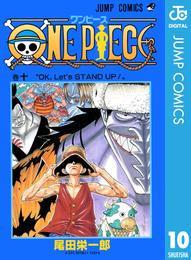 ONE PIECE モノクロ版 10 漫画