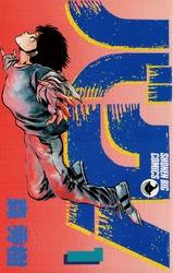 バク! 4 冊セット全巻 漫画