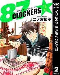 87CLOCKERS 2 漫画