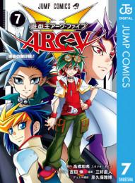 遊☆戯☆王ARC-V 3 冊セット最新刊まで 漫画