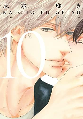 花鳥風月 (1-7巻 最新刊)
