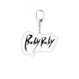 【グッズ】アクリルキーホルダー/BabyBabyロゴ〈『Baby Baby』発売記念SHOP at 渋谷虜〉