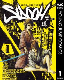 SIDOOH―士道― 25 冊セット全巻