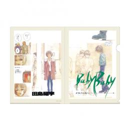 【グッズ】クリアファイル/BabyBaby ver.〈『Baby Baby』発売記念SHOP at 渋谷虜〉